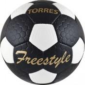 Футбольные (13)